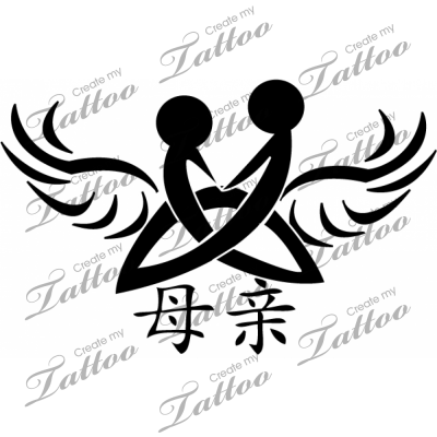 Friendship Chinese Symbol For Mother Createmytattoocom